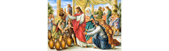 The Marriage in Cana of Galilee